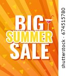 summer bright orange background ... | Shutterstock . vector #674515780