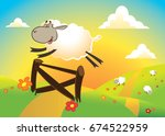 cute cartoon sheep jumping over ... | Shutterstock .eps vector #674522959