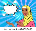 beautiful lady in hijab. vector ...   Shutterstock .eps vector #674536633