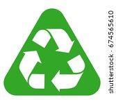 recycle logo   Shutterstock .eps vector #674565610