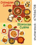 colombian and moroccan cuisine... | Shutterstock .eps vector #674566708