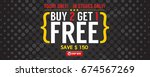 buy 2 get 1 free 5000x2000... | Shutterstock .eps vector #674567269