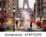 oil painting on canvas  street... | Shutterstock . vector #674573290