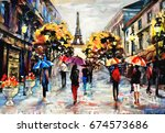 oil painting on canvas  street... | Shutterstock . vector #674573686