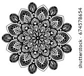 mandalas for coloring book.... | Shutterstock .eps vector #674578654