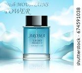 perfume bottle. realistic... | Shutterstock .eps vector #674591038