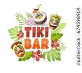 tiki bar hawaii party time... | Shutterstock .eps vector #674598904