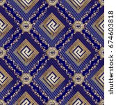 lattice seamless pattern.... | Shutterstock .eps vector #674603818