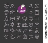 different medicine icons vector ... | Shutterstock .eps vector #674606074