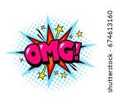 cool comic book surprise speech ... | Shutterstock .eps vector #674613160