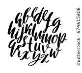 hand drawn dry brush font.... | Shutterstock .eps vector #674615608