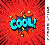 comic style speech bubble ... | Shutterstock .eps vector #674618254
