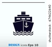 ship icon  vector illustration. ... | Shutterstock .eps vector #674622640