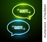 neon sign speech bubble. vector ... | Shutterstock .eps vector #674628664