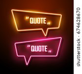 neon sign speech bubble. vector ... | Shutterstock .eps vector #674628670