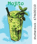vector image of summer cocktail ... | Shutterstock .eps vector #674630110