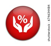 discount percent with hand icon. | Shutterstock .eps vector #674634484