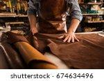 close up of a cobbler working... | Shutterstock . vector #674634496