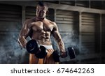 sport and fitness. muscular... | Shutterstock . vector #674642263
