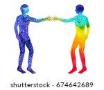 mastermind  chakra power ... | Shutterstock . vector #674642689