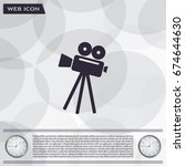 video camera icon vector | Shutterstock .eps vector #674644630