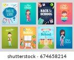 back to school card set  school ... | Shutterstock .eps vector #674658214