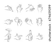 hand drawn hand icons with... | Shutterstock .eps vector #674659399