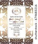 vintage baroque style wedding... | Shutterstock .eps vector #674683216