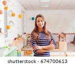 portrait of teacher in a... | Shutterstock . vector #674700613