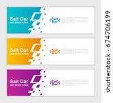 abstract design banner template.... | Shutterstock .eps vector #674706199