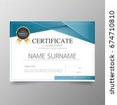 certificate premium template... | Shutterstock .eps vector #674710810