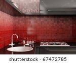 Modern Black Kitchen Over The...