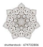 ethnic fractal mandala raster...   Shutterstock . vector #674732806
