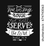 hand lettering me and my house... | Shutterstock .eps vector #674743063