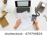 business  accounting  people... | Shutterstock . vector #674744824