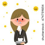 young businesswoman hay fever | Shutterstock .eps vector #674759854