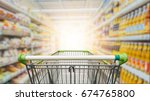 supermarket aisle with empty... | Shutterstock . vector #674765800