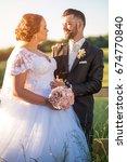 wedding couple on nature. | Shutterstock . vector #674770840