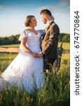 wedding couple on nature. | Shutterstock . vector #674770864
