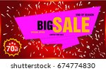 big sale and special offer  end ... | Shutterstock .eps vector #674774830