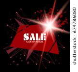 sale inscription vector... | Shutterstock .eps vector #674786080