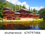 byodo in temple  valley of the ...   Shutterstock . vector #674797486