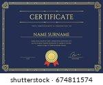 raster certificate or diploma