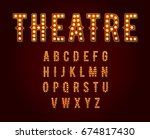casino or broadway signs style... | Shutterstock . vector #674817430