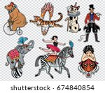 set of vintage circus... | Shutterstock .eps vector #674840854