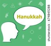 text hanukkah on digital... | Shutterstock . vector #674845288