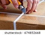 unboxing | Shutterstock . vector #674852668