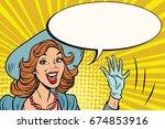 joyful retro lady smiling and...   Shutterstock . vector #674853916