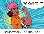 political activist black woman... | Shutterstock . vector #674860720