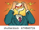 omg the stress or headache.... | Shutterstock . vector #674860726